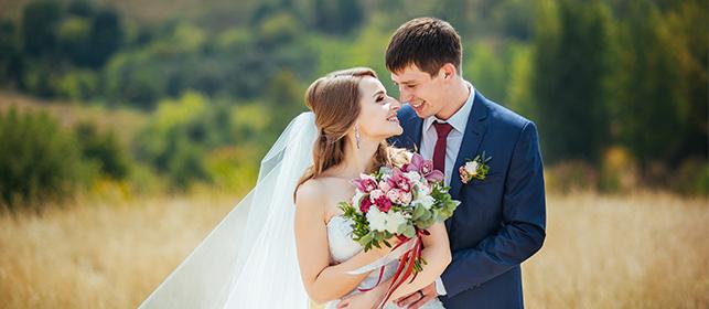 New Zealand Marriage Bureau