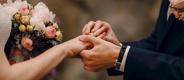 Texas Marriage Bureau