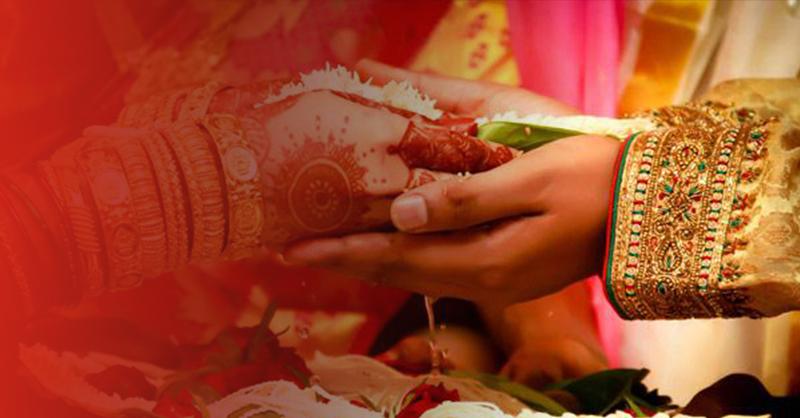 Gujarati Marriage Bureau